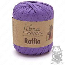 Пряжа Raffia Fibra Natura, цвет № 116-08 (Светло-фиолетовый)