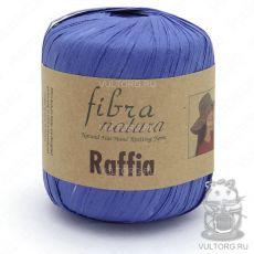 Пряжа Raffia Fibra Natura, цвет № 116-13 (Синий)