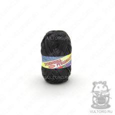 Пряжа Для души и душа Хозяюшка-Рукодельница, цвет № DD71 (Черный)
