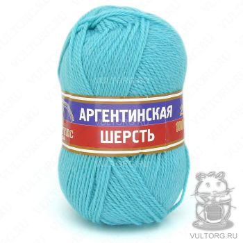 Пряжа Камтекс Аргентинская шерсть, цвет № 023 (Светлая бирюза)