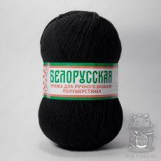 Пряжа Камтекс Белорусская, цвет № 003 (Черный)