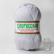 Пряжа Камтекс Белорусская, цвет № 008 (Серебристый)