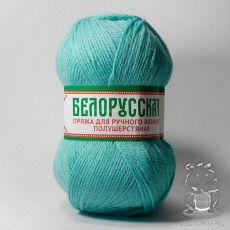Пряжа Камтекс Белорусская, цвет № 023 (Светлая бирюза)