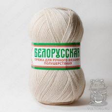 Пряжа Камтекс Белорусская, цвет № 188 (Топленое молоко)