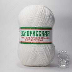 Пряжа Камтекс Белорусская, цвет № 205 (Белый)
