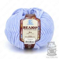 Пряжа Велюр Камтекс, цвет № 015 (Голубой)