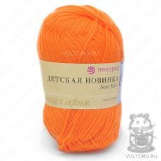 Пряжа Детская новинка Пехорка, цвет № 284 (Оранжевый)