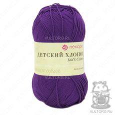 Пряжа Пехорка Детский хлопок, цвет № 698 (Темно-фиолетовый)