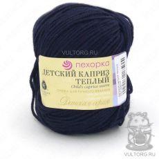Пряжа Детский каприз тёплый Пехорка, цвет № 04 (Тёмно-синий)