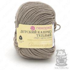 Пряжа Детский каприз тёплый Пехорка, цвет № 274 (Серобежевый)