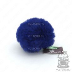 Помпон (Наследие) Синий 8 см