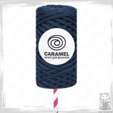 Шнур полиэфирный Caramel 5 мм, цвет Индиго