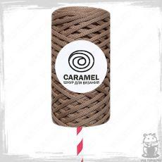 Шнур полиэфирный Caramel 5 мм, цвет Капучино