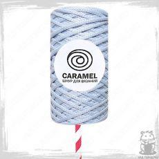 Шнур полиэфирный Caramel 5 мм, цвет Колокольчик