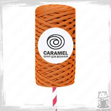 Шнур полиэфирный Caramel 5 мм, цвет Мандарин