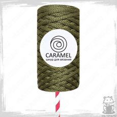Шнур полиэфирный Caramel 5 мм, цвет Сандал