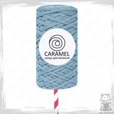 Шнур полиэфирный Caramel 5 мм, цвет Скай