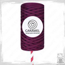 Шнур полиэфирный Caramel 5 мм, цвет Слива
