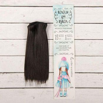 Волосы-прямые, трессы д-15см ш-100см (т. коричневые)