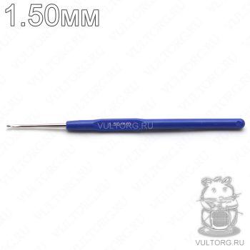 Крючок с пластмассовой ручкой 1.5 мм