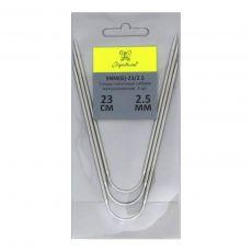 Носочные спицы гибкие 23 см 2.5 мм