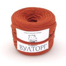 Трикотажная пряжа, цвет Кирпич (Темно-оранжевый)