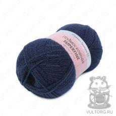 Пряжа из Троицка Подмосковная Суперфайн, цвет № 0107 (Темно-синий)
