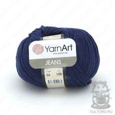 Пряжа YarnArt Jeans, цвет № 54 (Темно синий)