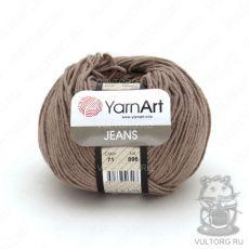 Пряжа YarnArt Jeans, цвет № 71 (Светло-коричневый)