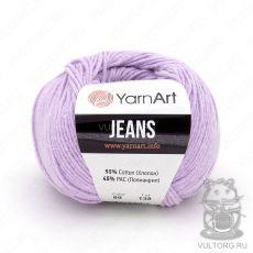 Пряжа YarnArt Jeans, цвет № 89 (Сиреневый)