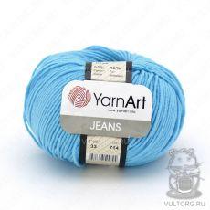 Пряжа YarnArt Jeans, цвет № 33 (Яркая бирюза)
