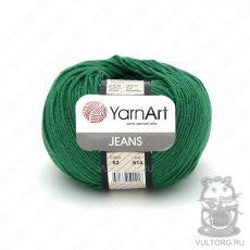 Пряжа YarnArt Jeans, цвет № 52 (Зелёный)