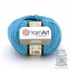 Пряжа YarnArt Jeans, цвет № 55 (Бирюзовый)