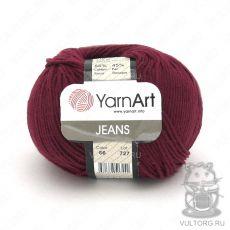 Пряжа YarnArt Jeans, цвет № 66 (Бордо)