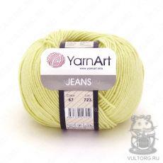 Пряжа YarnArt Jeans, цвет № 67 (Светло-жёлтый)