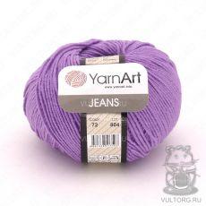 Пряжа YarnArt Jeans, цвет № 72 (Сиреневый)