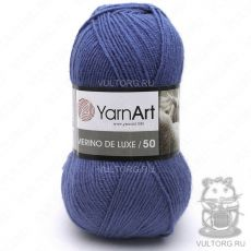 Пряжа Merino De Luxe 50 YarnArt, цвет № 551 (Джинс)
