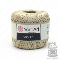Пряжа Violet YarnArt, цвет № 4660 (Бежевый)